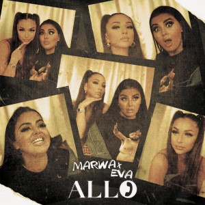 Album Allo from Marwa Loud
