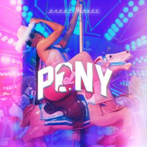 Daddy Yankee的專輯EL PONY (Explicit)