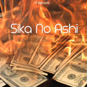 Album Sika No Ashi from Reezy