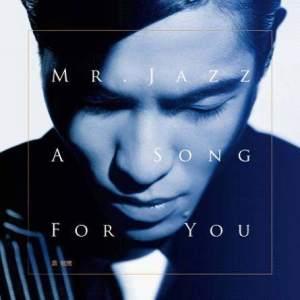蕭敬騰的專輯Mr. Jazz_A Song For You
