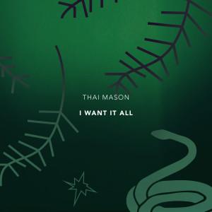 Album I Want It All (Explicit) from Thai Mason