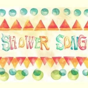 王菀之的專輯Shower Song