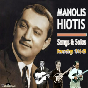 Album Songs & Solos (Recordings 1946-1965) from Manolis Hiotis