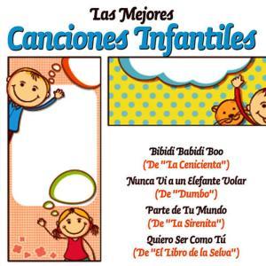 Grupo Golosina的專輯Las Mejores Canciones Infantiles