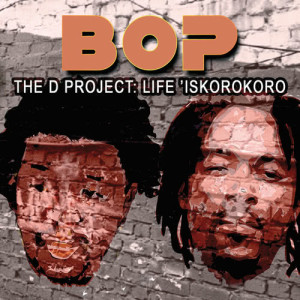 Listen to Bop Killer song with lyrics from Brothers of Peace