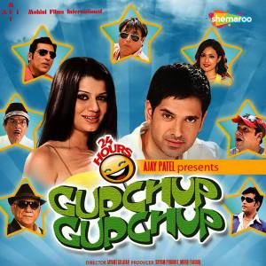 Album 24 Hours Gup Chup Gup Chup from Vinay Kapadia