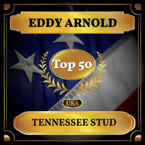 Tennessee Stud