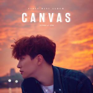 อัลบั้ม CANVAS