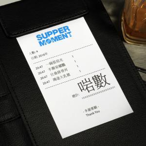 Supper Moment的專輯啱數