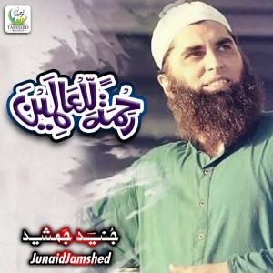 Album Rehmatallil Alameen from Junaid Jamshed