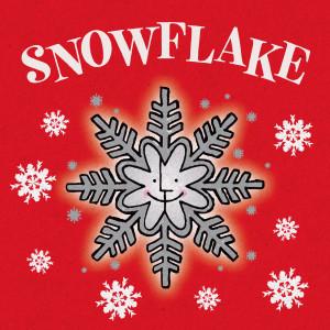 อัลบัม Snowflake ศิลปิน The Rainbow Collections