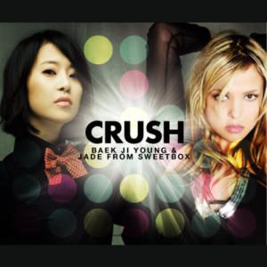 白智英的專輯Crush