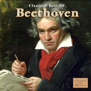 Listen to Sonata for Piano No.21 in C major 'Waldstein' Op.53 - Grave - Allegro Di Molto song with lyrics from Ludwig van Beethoven
