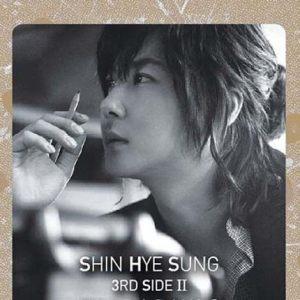 申彗星的專輯Shin Hyesung Vol.3 Side 2 - Keep Leaves