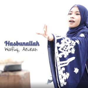 Hasbunallah