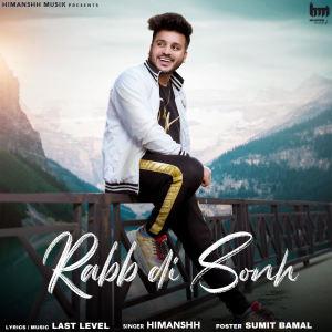 Album Rabb Di Sonh from Inder D Last Level