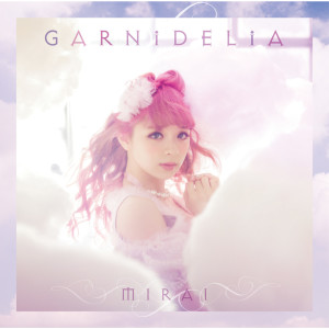 GARNiDELiA的專輯Pink Cat Instrumental