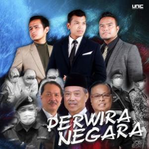 Album Perwira Negara from UNIC