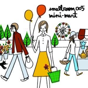 อัลบัม Smallroom 005 - Mini-Mart ศิลปิน รวมศิลปิน Smallroom