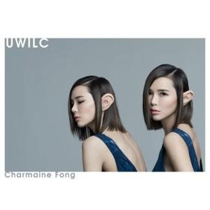 Charmaine Fong的專輯UWILC