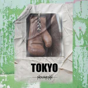Album Tokyo from NOUMENN