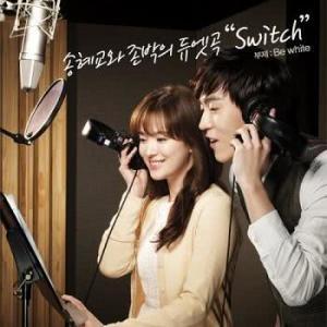 Song Hye Kyo DEBUT