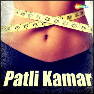 Album Patli Kamar from Ubrato Das