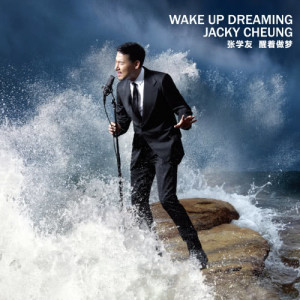 Album Wake Up Dreaming from 张学友