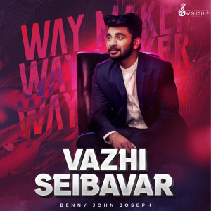 Album Vazhi Seibavar from Sinach