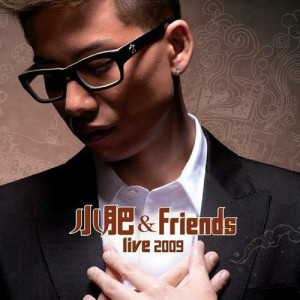 小肥的專輯Festival Traveler / 小肥 & Friends (Live 2009)