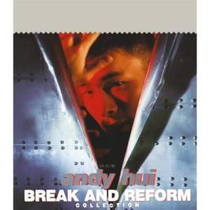 許志安的專輯Break And Reform Collection (華星40系列)