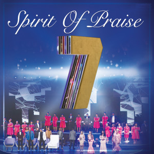 Listen to Jesus Is Mine song with lyrics from Spirit of Praise