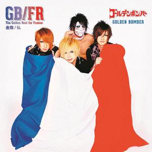 收聽ゴールデンボンバー的Doku Gumo Onna歌詞歌曲