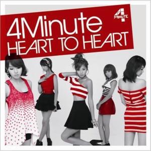 Heart To Heart (Japanese Version) dari 4minute