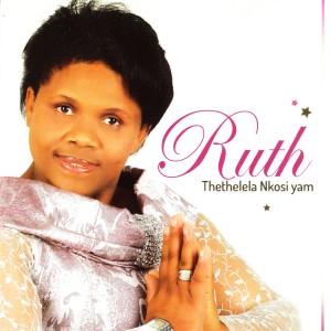 Album Thethelela Nkosi Yam from Ruth