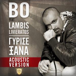 Album Girise Xana from Labis Livieratos