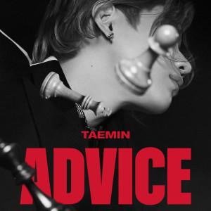 Advice - The 3rd Mini Album dari TAEMIN
