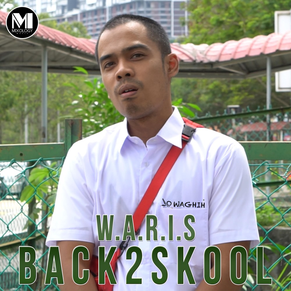 Back2Skool