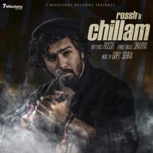 Album Chillam from Smayra