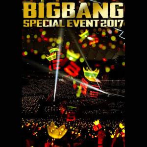 อัลบัม BIGBANG SPECIAL EVENT 2017 ศิลปิน BIGBANG