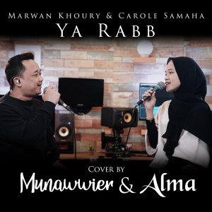 ALMA的專輯Ya Rabb