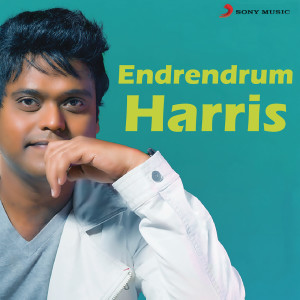 "Listen to Ennamo Yeadho (From ""KO"") song with lyrics from Aalaap Raju"