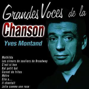 收聽Yves Montand的Cornet de frites歌詞歌曲