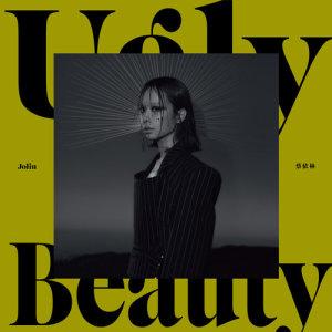 蔡依林的專輯Ugly Beauty
