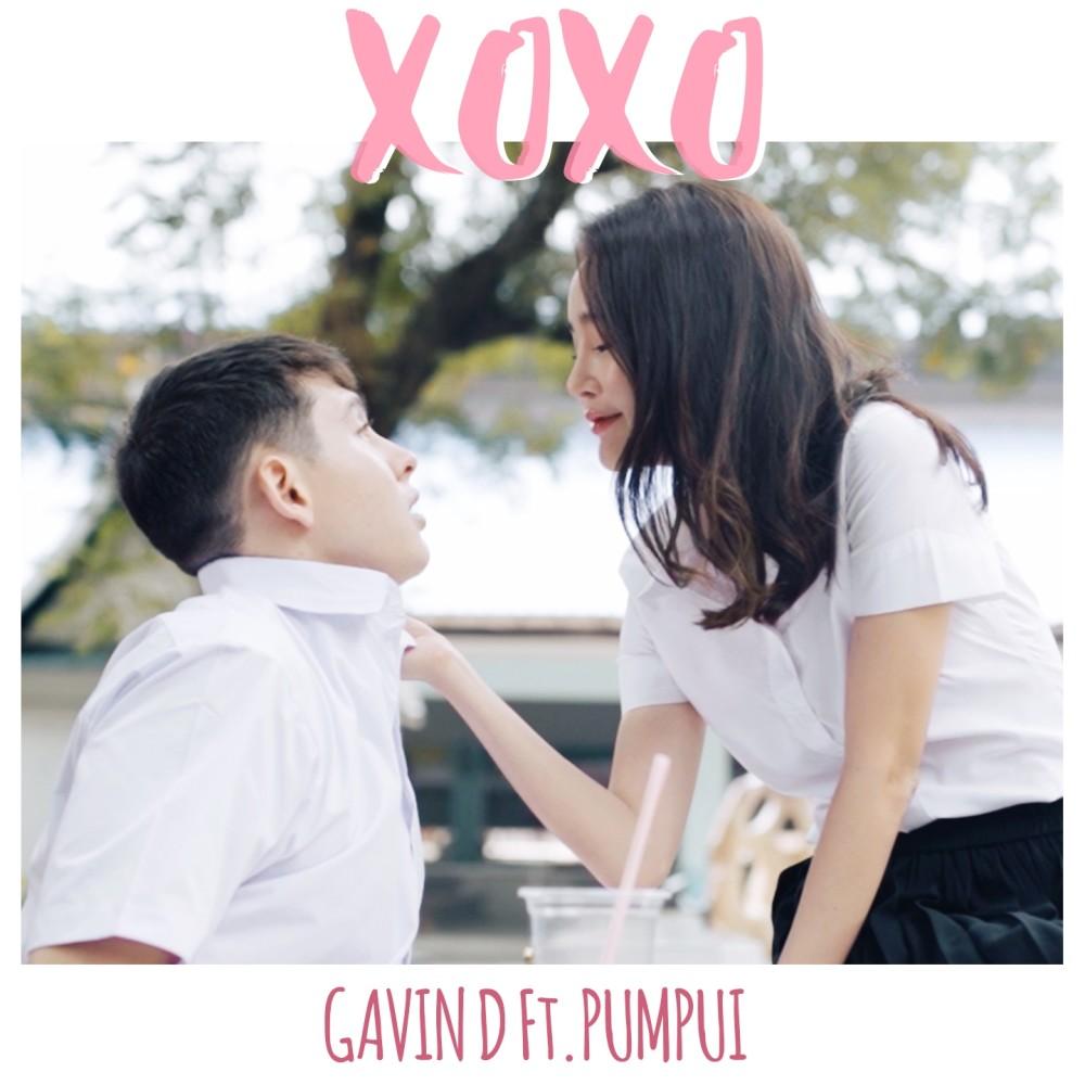 ฟังเพลงอัลบั้ม Xoxo feat.PUMPUI