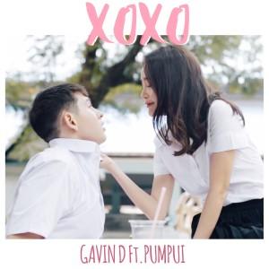 อัลบั้ม Xoxo feat.PUMPUI