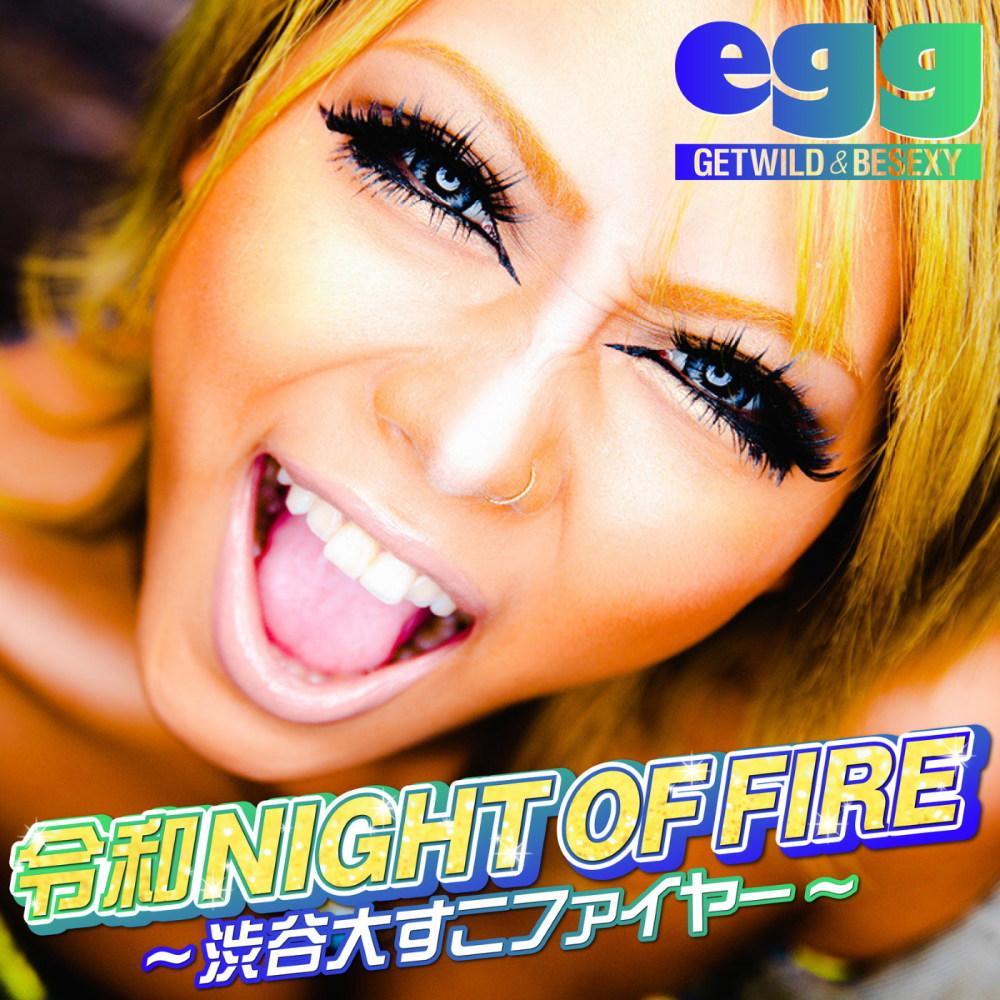 NIGHT OF FIRE (Reiwa Ver.)