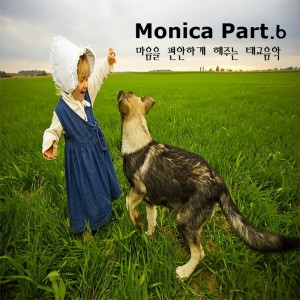 Listen to 지나간다 song with lyrics from Monica