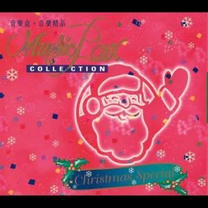 Antonio M Xavier的專輯Music Box Collection Christmas Special