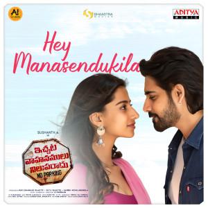 "Hey Manasendukila (From ""Ichata Vahanumulu Niluparadu"") dari Armaan Malik"
